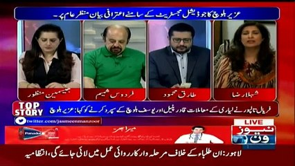 Tonight With Jasmeen - 12th April 2017