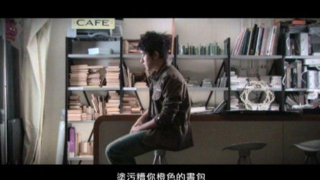 Ryan Lam - Ai Lian Zhuan Jia