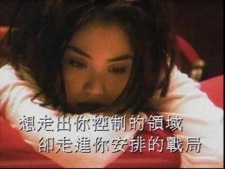 Faye Wong - Qi Zi