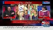 Reason behind tension between Javed Afridi and Shahid Afridi