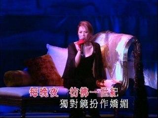 Deanie Ip - Deng Bu Dao Shi Ni