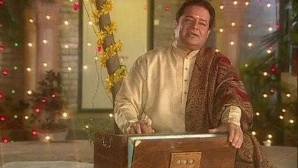 Anup Jalota - Shiv Ka Naam Japo Sansari