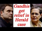 National Herald Case : Sonia Gandhi, Rahul gets relief from court   Oneindia News
