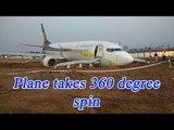 Jet Airways flight from Goa to Mumbai skids off the runway; passengers safe | Oneindia news