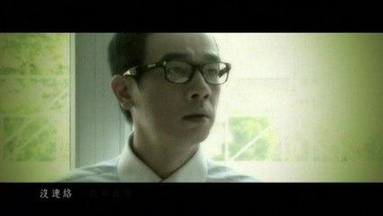 Xiao Chun Chen - Du Jia Ji Yi
