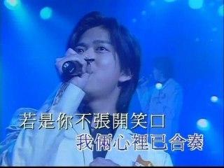Daniel Chan - Le Jue Ni De Shou You