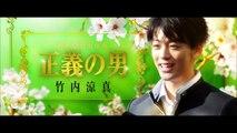 Teiichi: Battle of Supreme High (Teiichi no kuni) theatrical trailer - Akira Nagai-directed movie