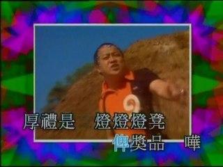 Eric Tsang - Wa