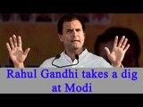 Rahul Gandhi takes a dig at PM Modi again in Dharamshala Rally | Oneindia news