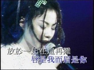 Faye Wong - Zhi Ji Zhi Bi