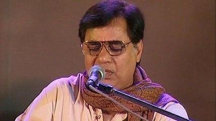 Jagjit Singh - Ki Tera Aitbar