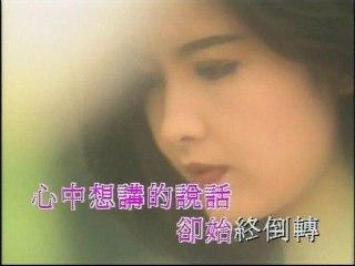 Vivian Chow - Xin Ruan