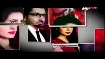Maazi – Episode 15 | A Plus Entertainment