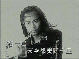 Grasshopper - Zai Yi Qi