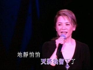 Deanie Ip - Bian Yuan Hui Wang