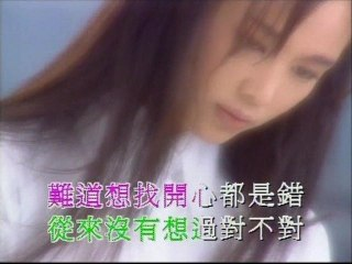 Linda Wong - Bie Wen Wo Shi Shui