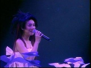 Miriam Yeung - MR.