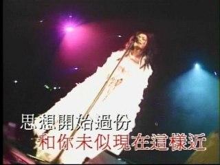 Faye Wong - Meng Zhong Ren