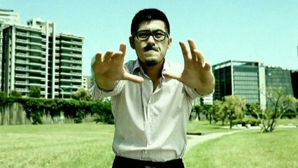 One Two Free - Si Ding Le