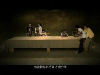 Wilfred Lau - Hui Fu Zi You