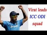 Virat Kohli leads ICC ODI team, Rohit Sharma, Ravindra Jadeja also in squad | Oneindia News