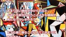 """【驚愕】世界で最も高額な""""絵画""""ランキングTOP10"""