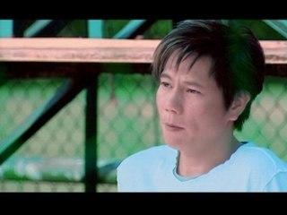 You Hui Lei - Zhong Sheng Xue Xi