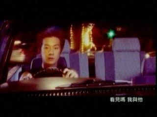 Benny Chan - San Jiao Gong Zhen