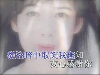 Vivian Chow - Hui Cu Yi