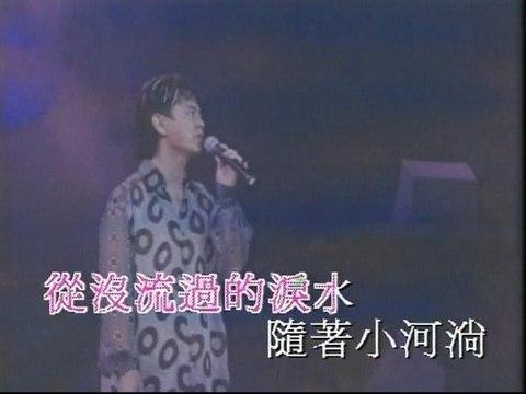 Nat Chan - Xiao Fang