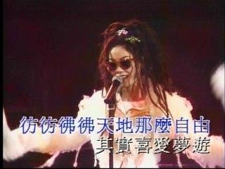 Faye Wong - Meng You