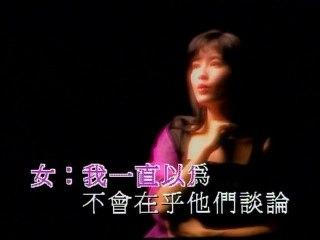 Vivian Chow - Liu Yan