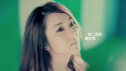 Kay Tse - Di Er Ge Jia