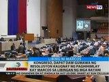Kongreso, dapat daw gumawa ng resolusyon kaugnay sa paghihimlay kay Marcos sa Libingan ng mga Bayani