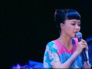 Priscilla Chan - Ai Ni