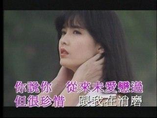 Vivian Chow - Ru Guo Ni Zhi Wo Ku Zhong