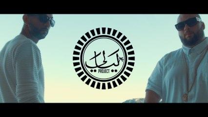 Layali Project - Layali