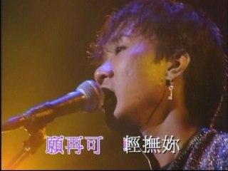 Beyond - Xi Huan Ni