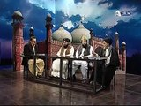 Islam Today Epi 1 Part 4/5 Guest : Mufti Muhammad Ramzan and Mulana Ghulam Mufti Saqib