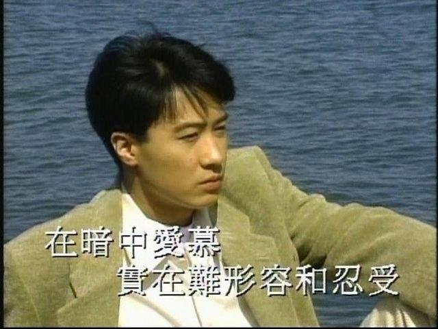 Leon Lai - Dan Yuan Bu Zhi Shi Peng You
