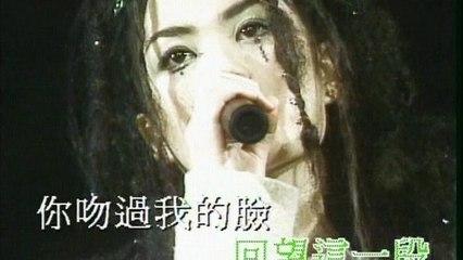 Faye Wong - Ai Yu Tong De Bian Yuan