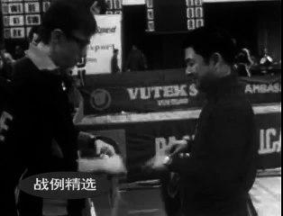 1973 (WTTC final) Sarajevo Sweden vs China