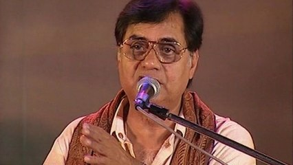 Jagjit Singh - Tum Itna Jo Muskura Rahe Ho