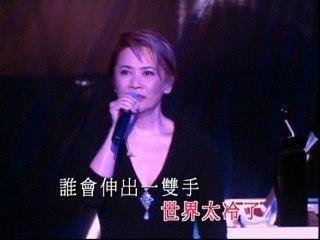 Deanie Ip - Chi Zi