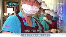 眷村媽媽冰糖醬鴨 媳婦傳承好味道 台灣亮起來 三立新聞台