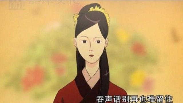 Dong Shan Shao Ye - Bai Hua Zhong