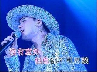 Anthony Wong - Yi Qian Chang Lian Ai