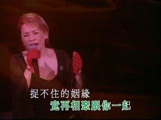 Deanie Ip - Bu Zai Fen Li