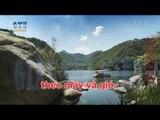 { Karaoke } Biển Và ánh Trăng - Hà Anh Tuấn & Phương Linh