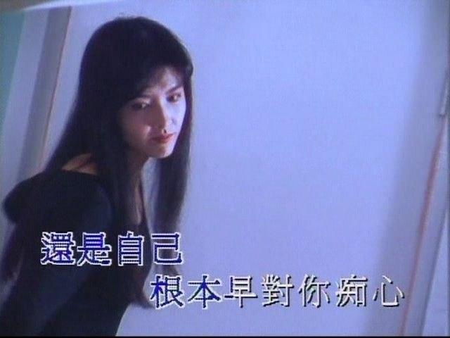Vivian Chow - Wan Qian Chong Ai Zai Yi Shen